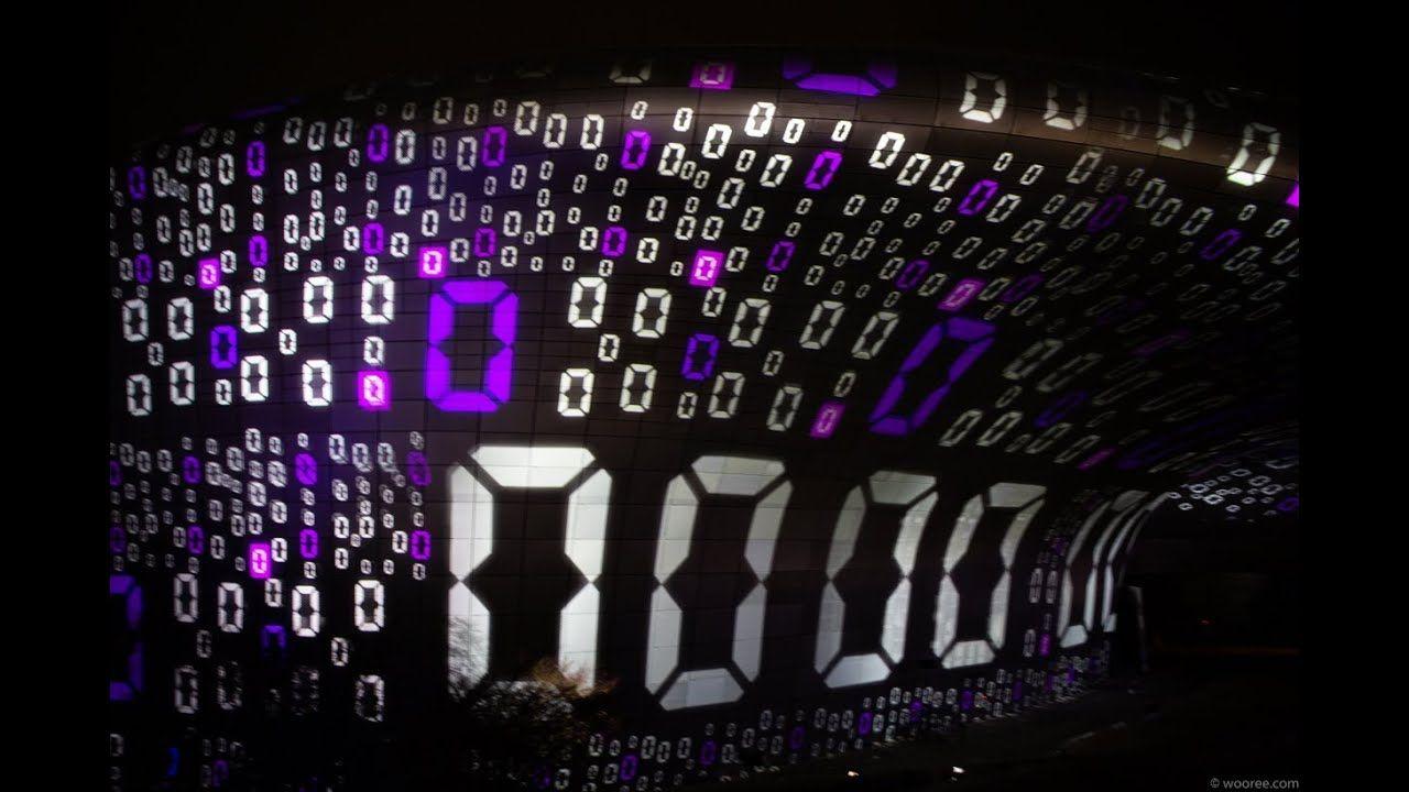 제야의 종, 카운트다운,2020, New Year's bell, countdown,동대문역사문화공원