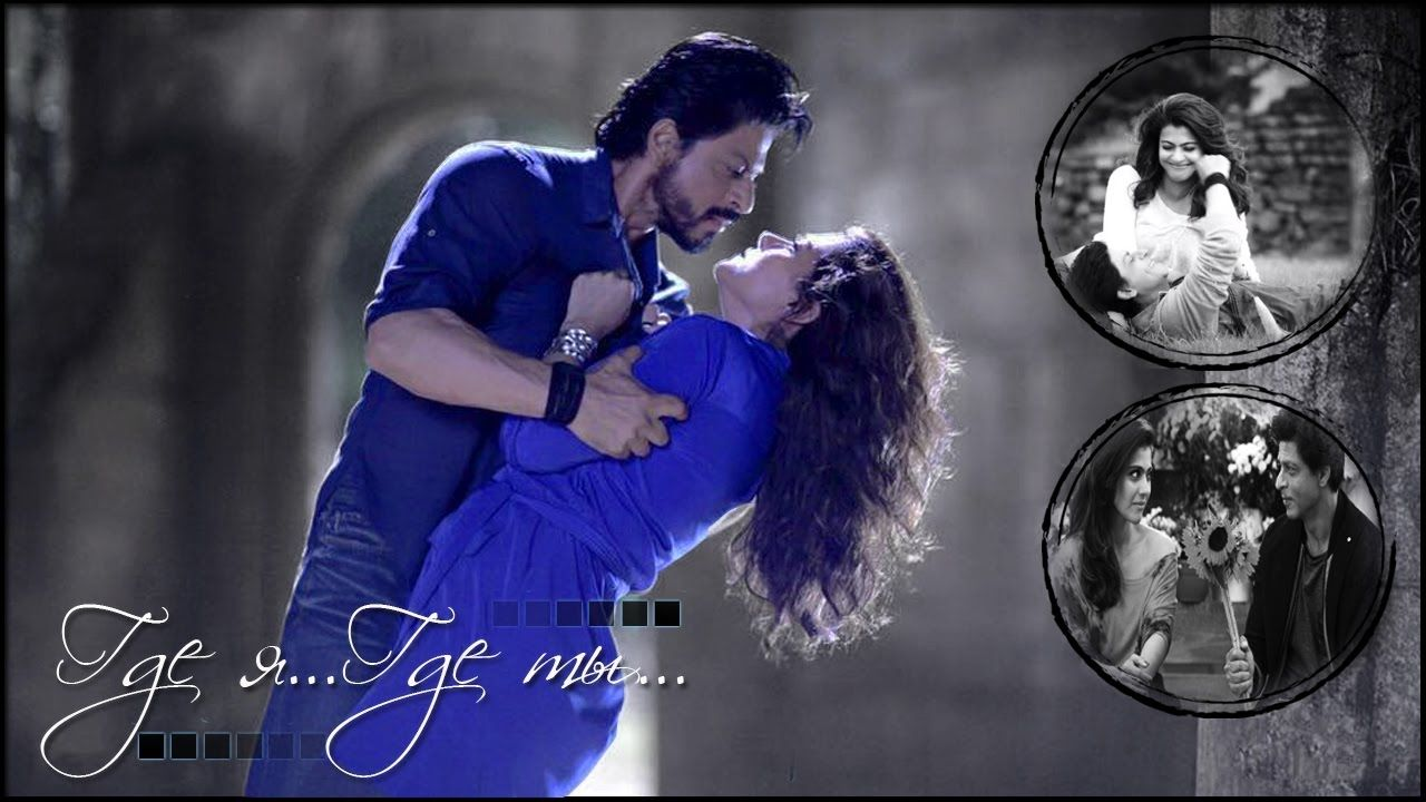 Где я...Где ты... ❣Dilwale ❣  * Music for EVERYONE * * Музыка для КАЖДОГО *  الموسيقى لكل شخص  Musique pour TOUS * Música para TODOS  हर किसी के लिए संगीत Musik für JEDEN * Musica per TUTTI * Muzika VISIEMS *  Music for meditation a powerful source of energy. Thank you for subscribe our channel. https://www.youtube.com/channel/UC9Pg-UE4oqAJg1gNcndKpqg HD Music for Meditation, Yoga, Relaxation and Sleep