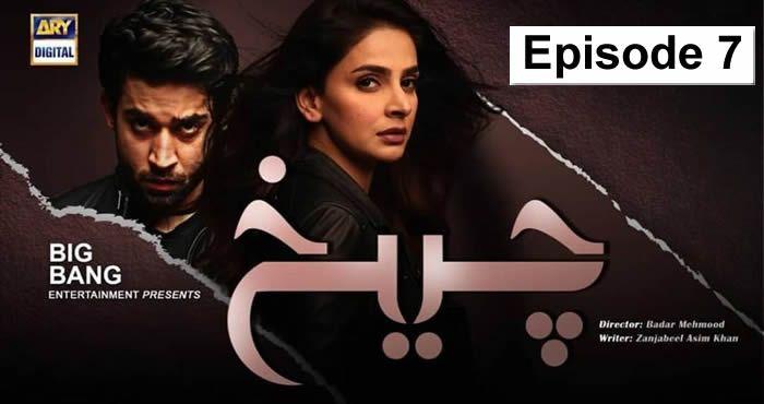 Kankar episode 7 watch online