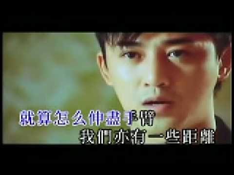 林峰 - 愛在記憶中找你 (Raymond Lam - Finding You In Loving Memory) Drive of Life Sub Theme (With images) | Love does not envy
