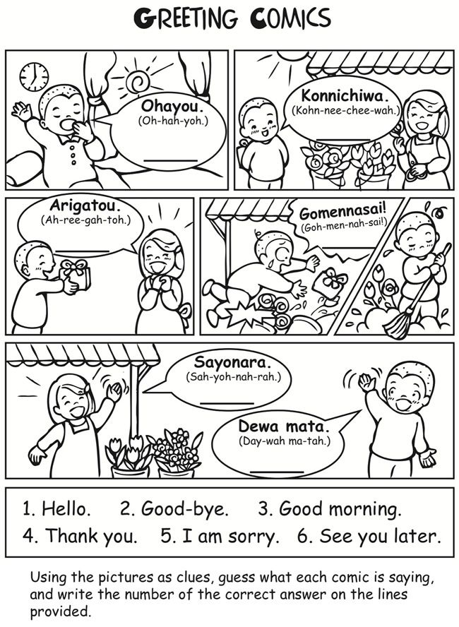 Welcome to Dover Publications Let\'s Learn About JAPAN: Activity ...