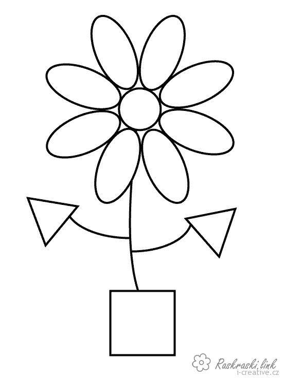 Раскраски Раскрась геометрические фигуры Раскраски из ...