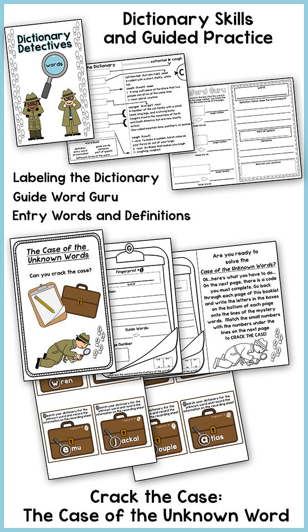 Cute dictionary skills activity give students word they have to – Dictionary Skills Worksheets