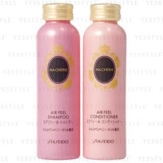 Buy Shiseido Ma Cherie Air Feel Set Shampoo 50ml Conditioner 50ml With Free International Shipping At Yesstyle With Images Shampoo Shiseido Shampoo And Conditioner