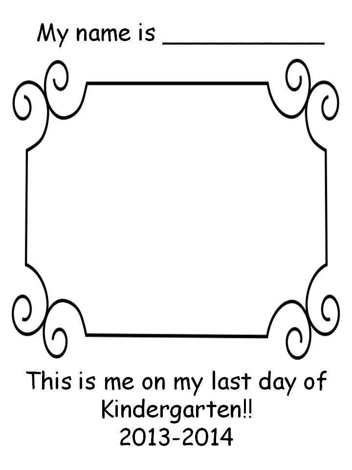 Free Last Day Of School Worksheet Great For The End Of The Year