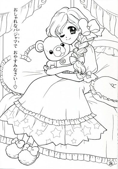 Japanese Shoujo Coloring Book 2 Boyama Japon Bible Coloring