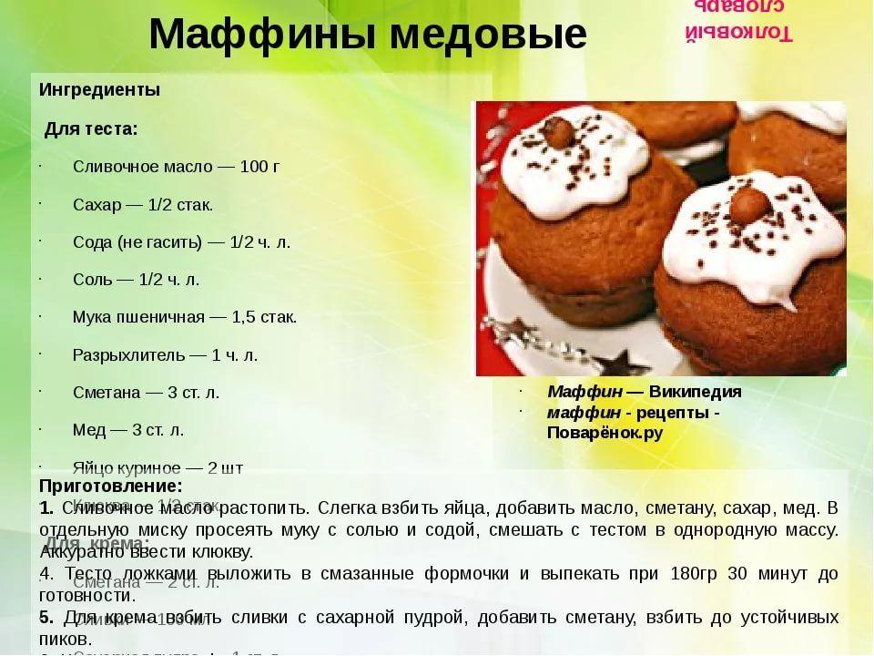 Рецепт кекса простой с фото пошагово