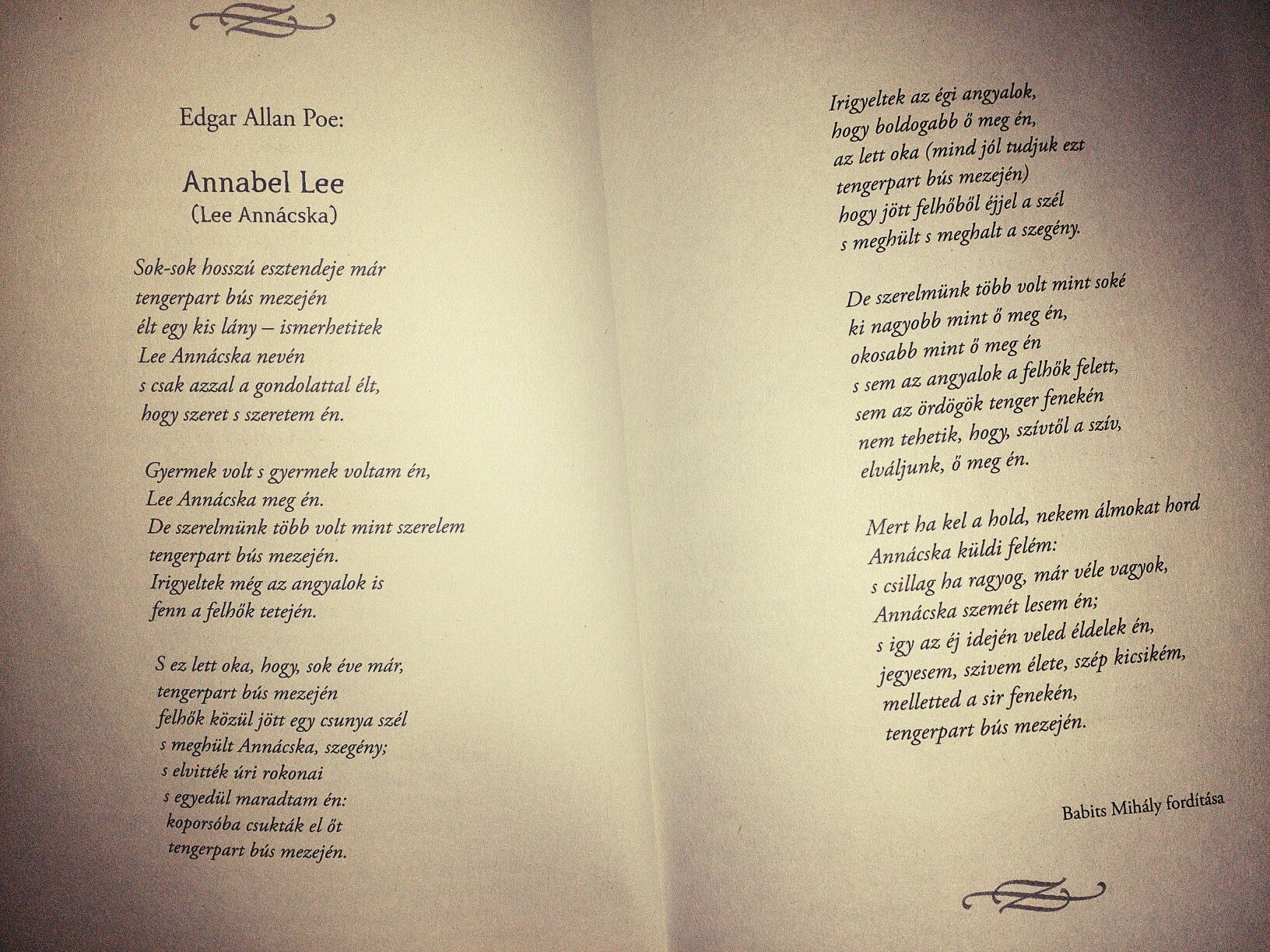 "poem annabel lee essay Annabel lee and the raven comparison the raven and annabel lee essay in the poem ""annabel lee"" the speaker talks only about his life with."