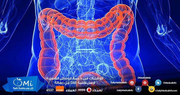 أسباب التهاب القولون التقرحي و طرق الوقاية منه Http Www Dailymedicalinfo Com P 13077 Neon Signs Neon Orange