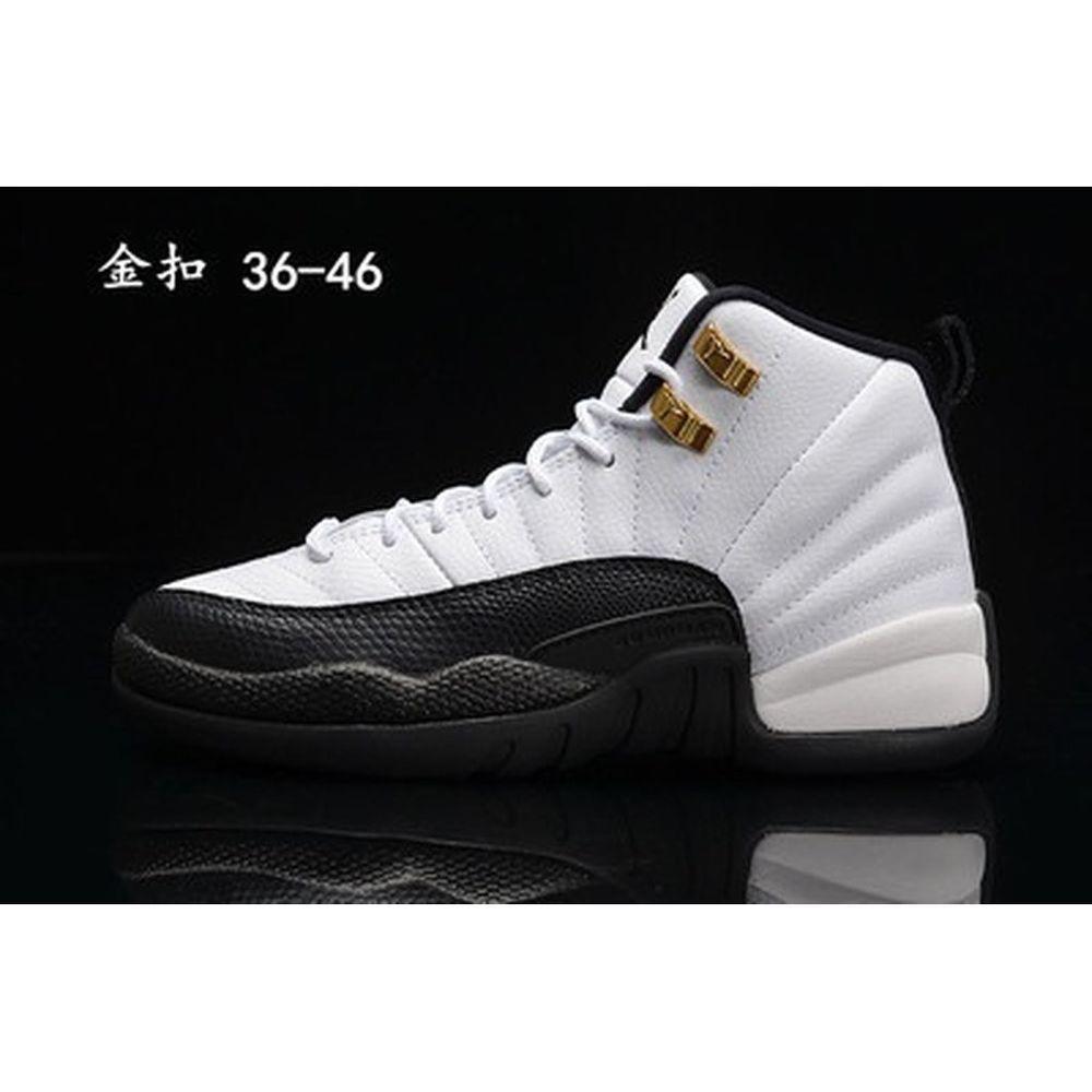 wholesale dealer f9501 f28d5 ... shop 684593 606 nike lebron 12 ep deep blu rosso vendita scarpe  sportive scarpe da basket
