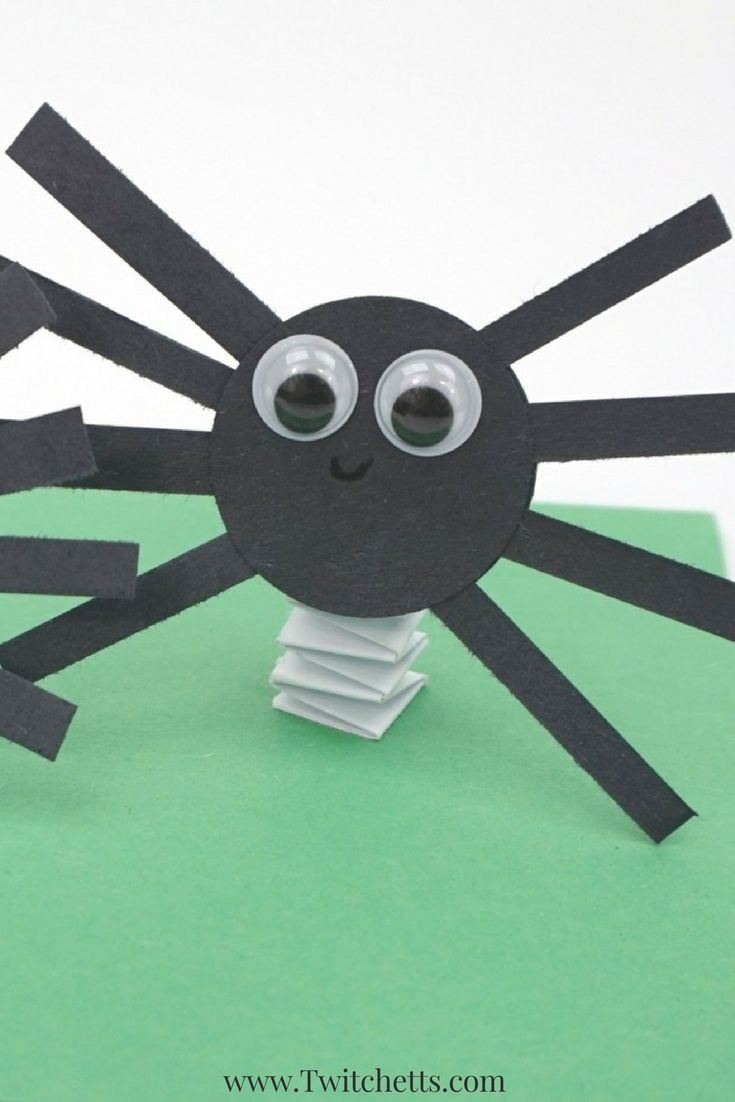 How To Make Fun Bouncing Construction Paper Spiders Construction Paper Art Halloween Paper Crafts Fun Halloween Crafts