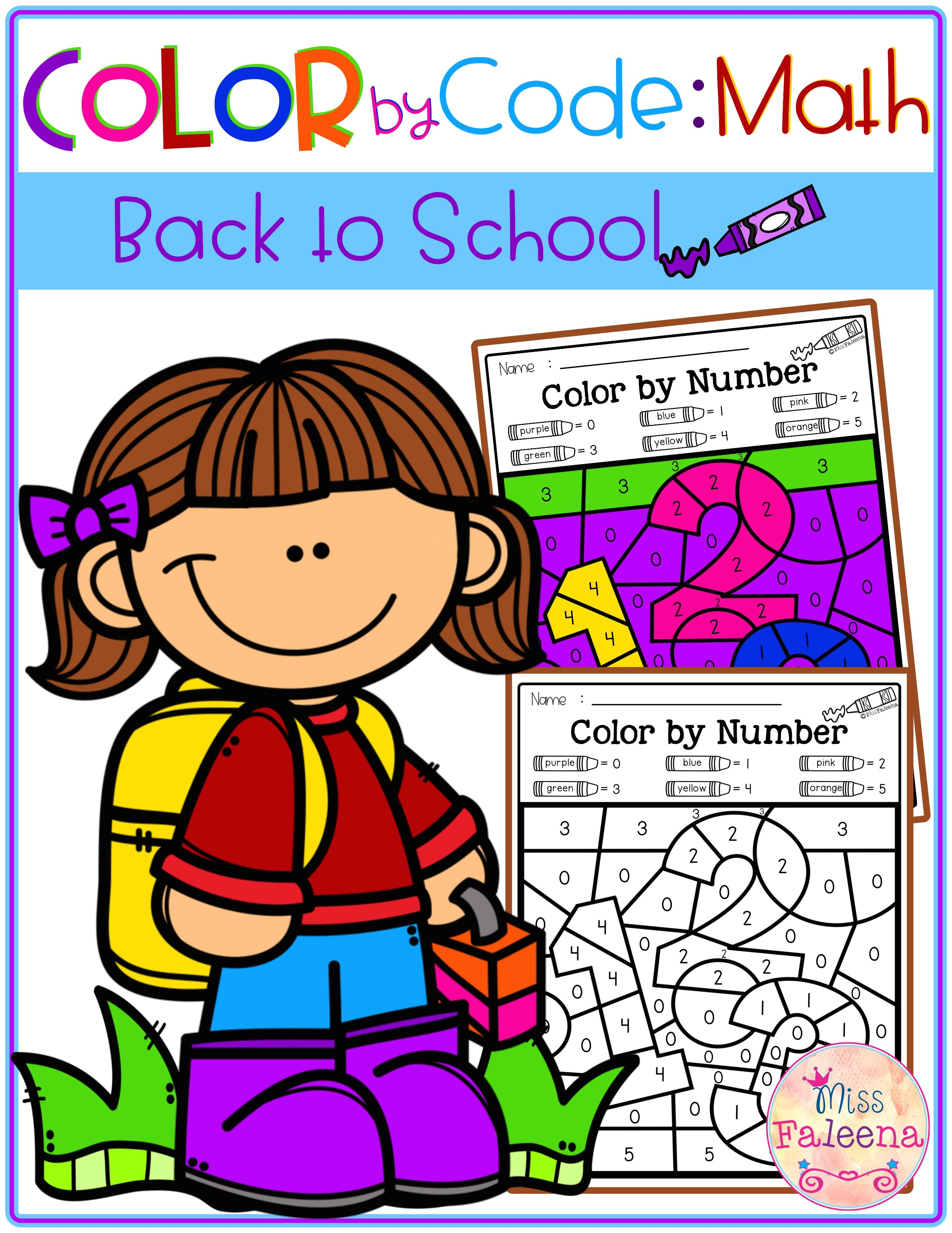 Back To School Color By Code Math Color By Number