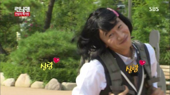 Image of: Kwang Soo Running Man Episode 167 u003eu003e Kwangja Pinterest Running Man Episode 167 u003eu003e Kwangja Running Man 런닝맨