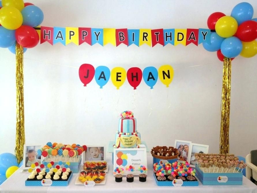 Birthday Decorations Ideas At Home Decoration Pertaining To