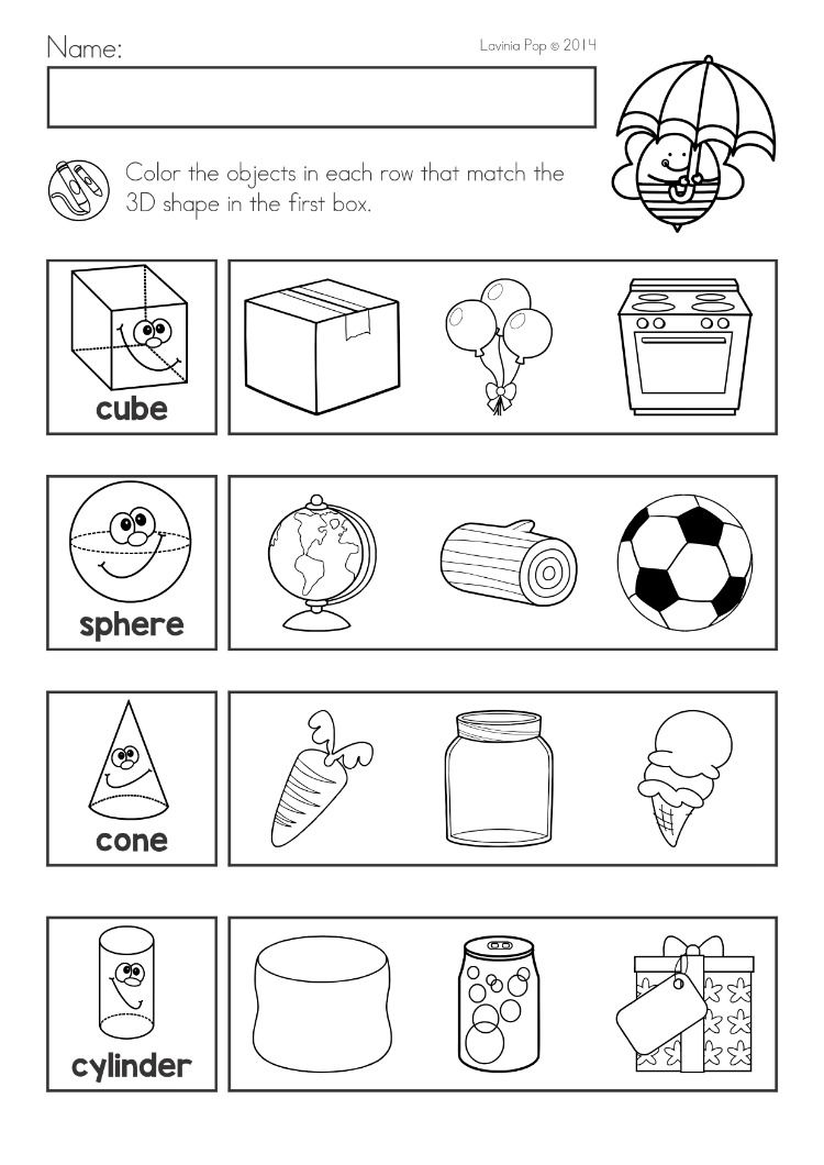 Spring Kindergarten Math And Literacy Worksheets Activities No Prep Shapes In Real Lif Shapes Worksheet Kindergarten Shapes Kindergarten Literacy Worksheets