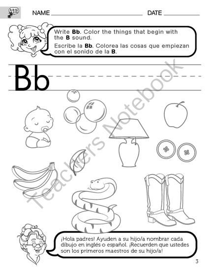 English Consonant Sound worksheet with instructions