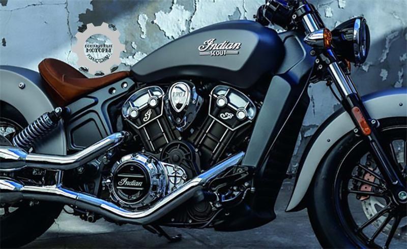 Indian Scout 2015 Компания Indian Motorcycles наделала немало шума на мотоциклетном ралли в Стурджисе, представив свою новую модель — Scout. Возрождение легендарного мотоцикла само по се...