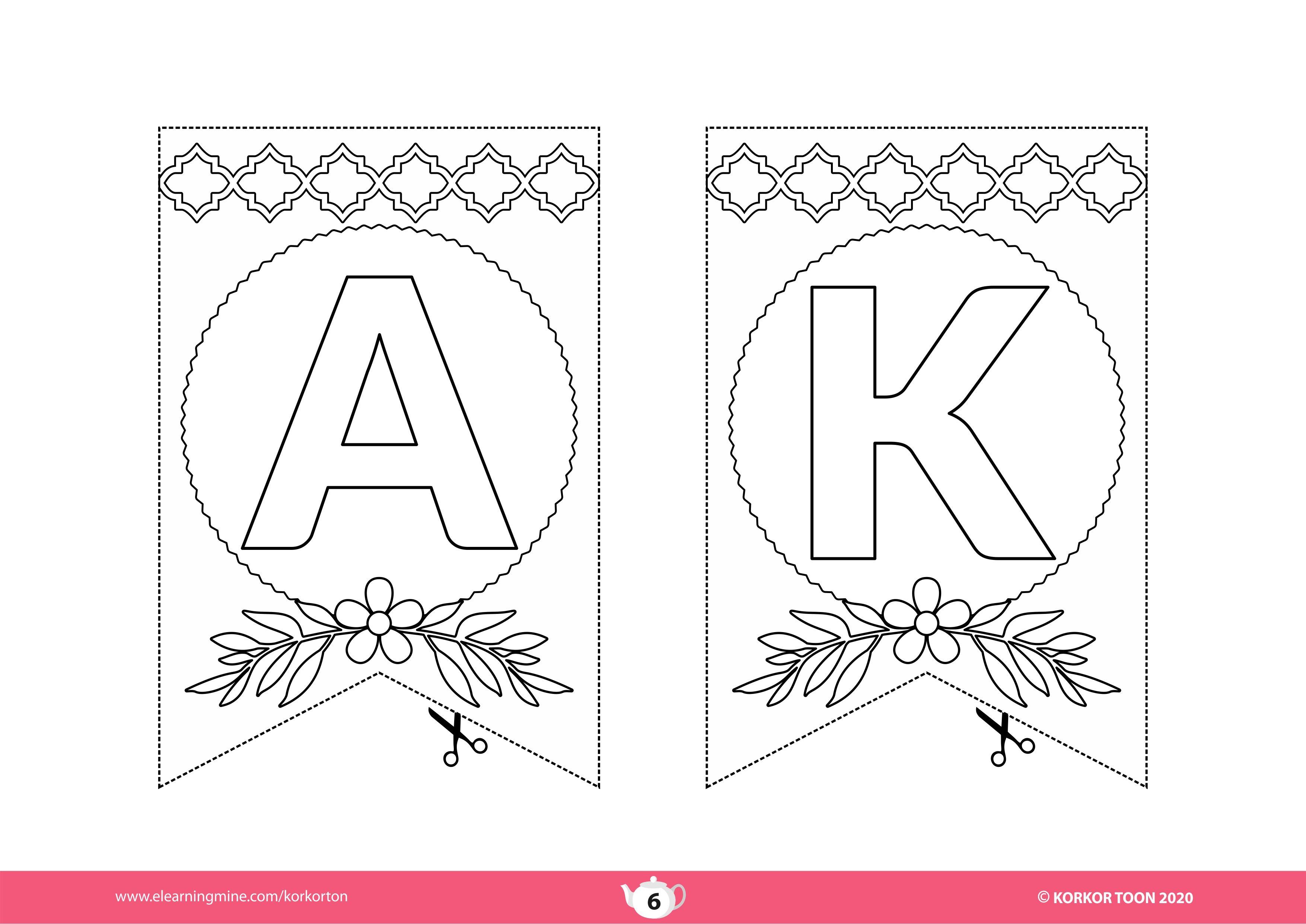 Printable Eid Decoration زينة العيد للطباعة Eid Decoration Decor Cards