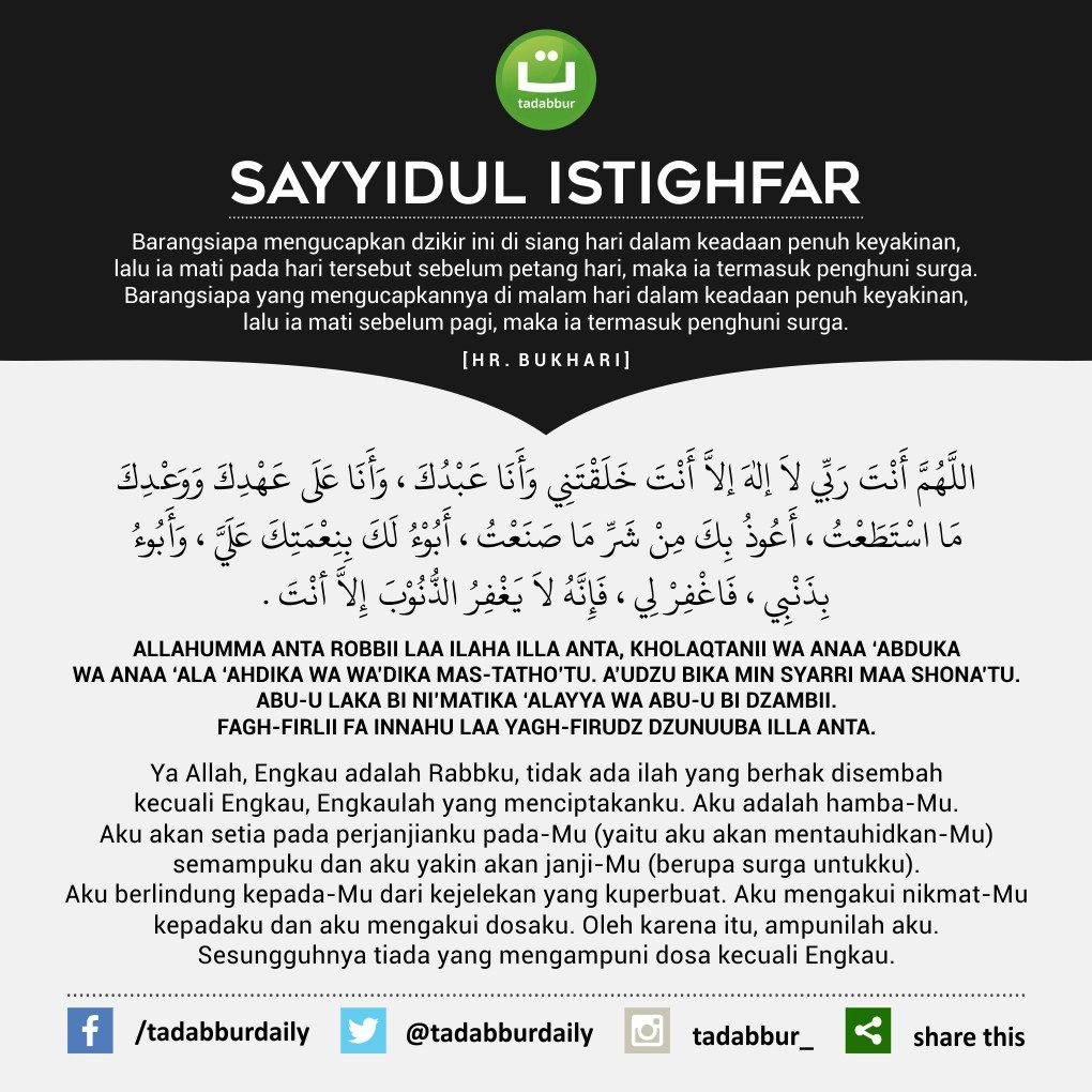 Bacaan Doa Sayyidul Istighfar Tulisan Arab Latin Arti Dan Pemaknaan Satria Baja Hitam Kata Kata Indah Sembahyang Doa