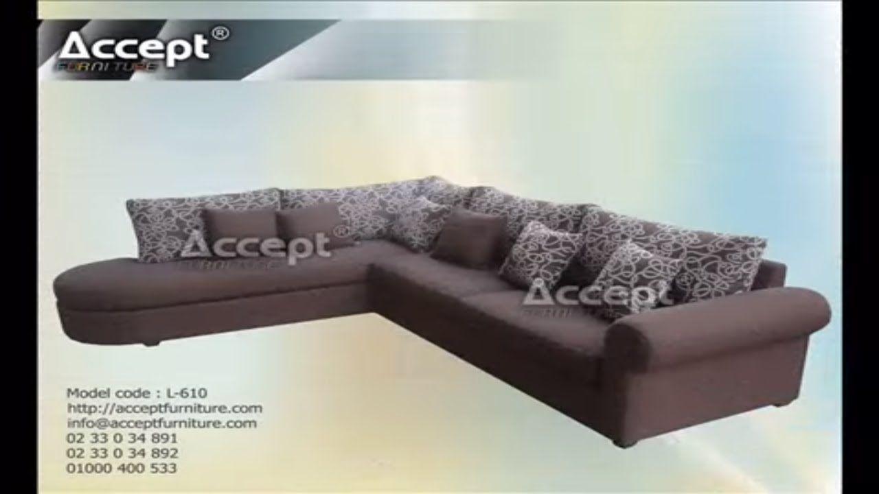 اثاث مودرن ركنات موردن انتريهات مودرن Dining Table Dimensions Living Decor Furniture