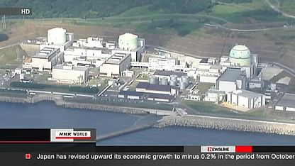 An NHK survey has found that nearly 80 percent of municipalities hosting or located near nuclear power plants are wary about resuming operations at reactors that are offline for regular inspections.