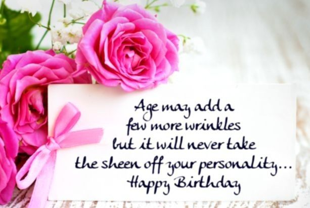 Happy Birthday Messages For Her | Happy Birthday Messages