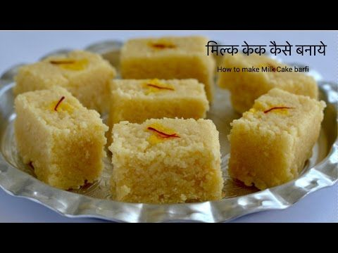 Easy Milk Cake Recipe How To Make Milk Cake At Home Milk Cake Kalakand R Kalakand Recipe Milk Cake Recipe Indian Sweet Dishes Recipes