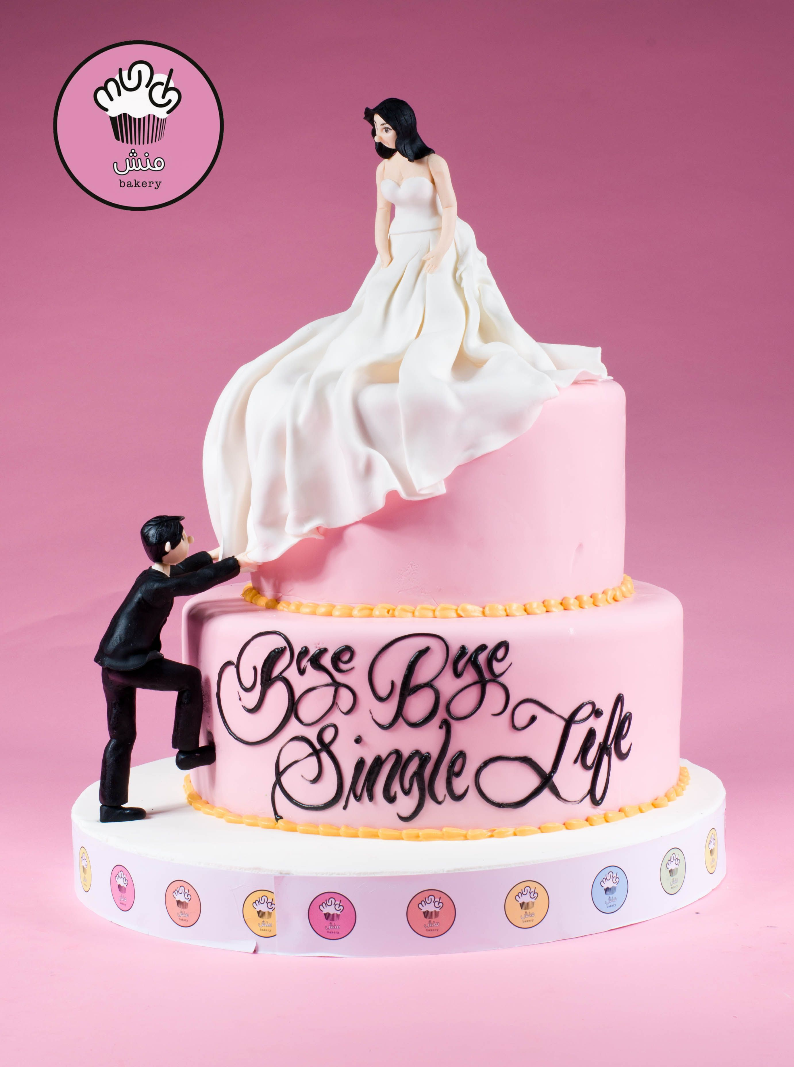 Create The Wedding Or Engagement Cake Of Your Dreams With Munch Bakery Weddings