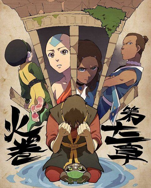 Avatar: The Last Airbender (1080x1338 1,976 kB.) #avatarthelastairbender