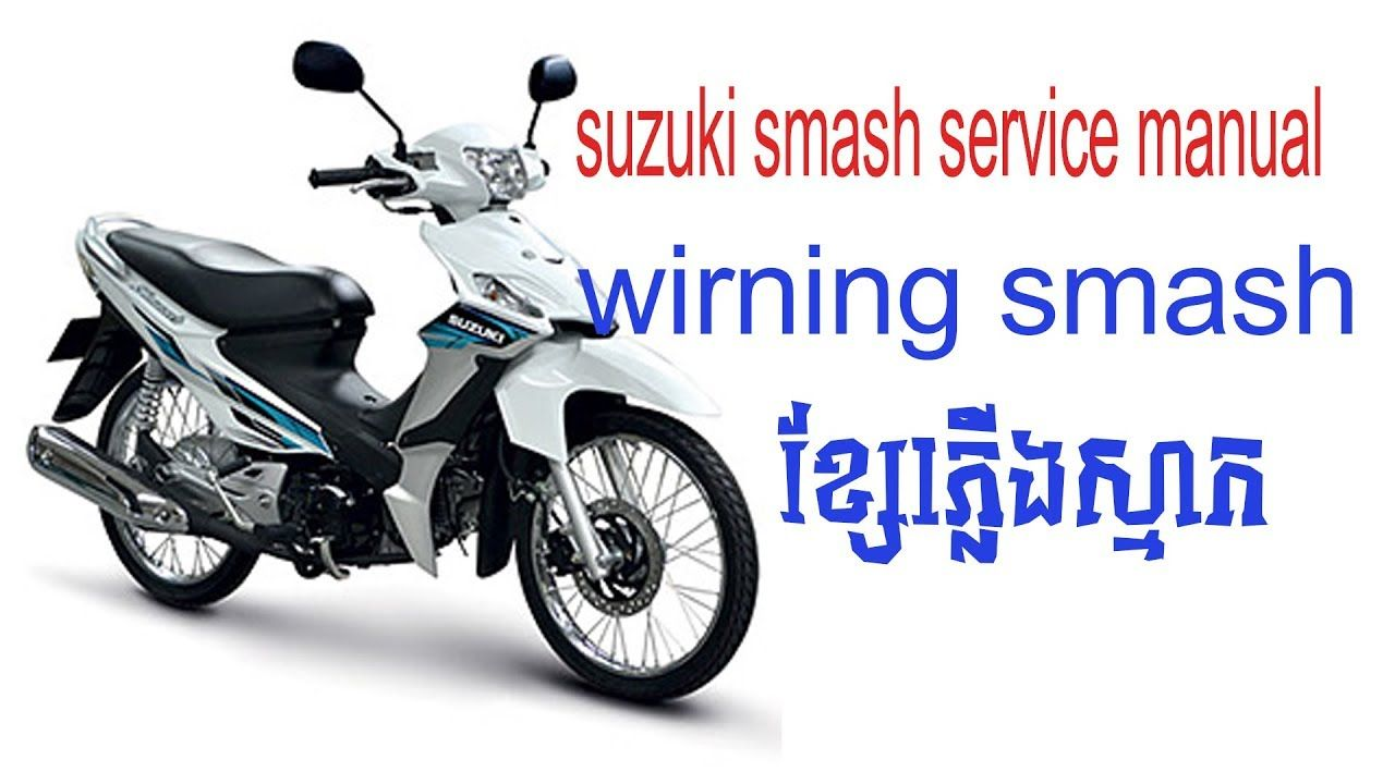 Suzuki Smash 110 Wiring Diagram from i.pinimg.com