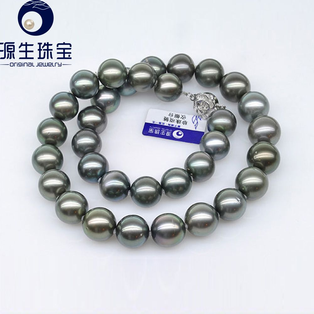 Aliexpress.com : Buy Tahitian Pearl Necklace, Sterling Silver, Genuine Black Pearls, Floating, Elegant, Bridesmaid Gift Idea, Wedding Jewelry from Reliable pearl lariat necklace suppliers on pearls by yuansheng