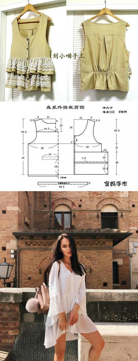 Boho le modèle de la blouse-veste \\ / les modèles simples \\ / la ...