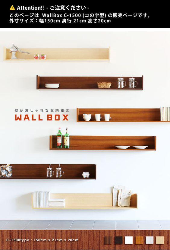 1e63e640f9 壁掛け 棚 ウォールラック マガジンラック ウォールシェルフ 白。ウォールシェルフ 壁掛け 本棚 木製 薄型