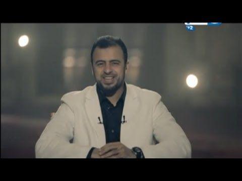 قصر وجمع الصلاة مصطفى حسني Mustafa Hosny Mustafahosny مصطفى حسني Noble Quran Prayers Quran
