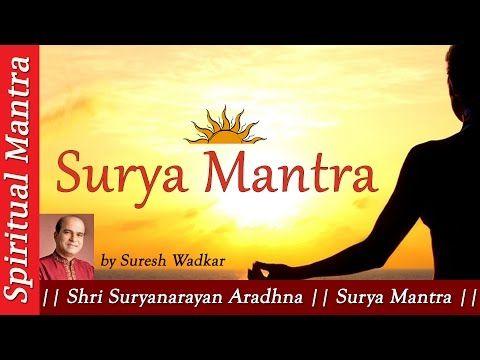 learn how to do surya namaskar sun salutation step