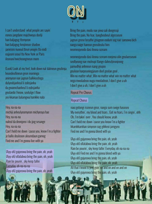 Bts On lyrics in 20   Bts song lyrics, Bts lyric, Lyrics