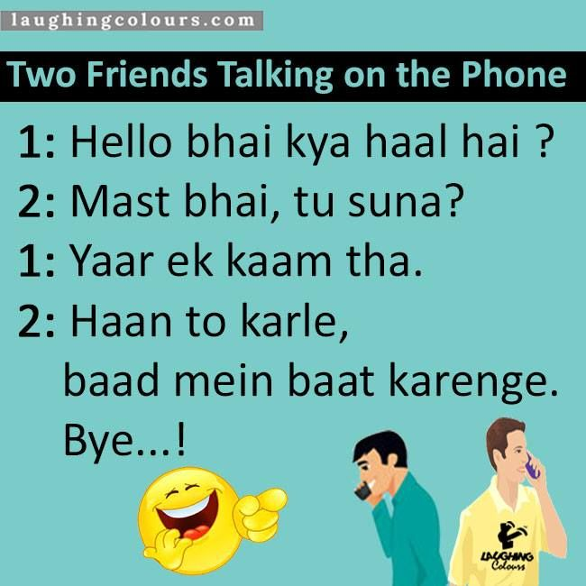 Hindi Funny Picture Quotes: Hehehe Laughing T Hindi Quotes Quotes And Urdu