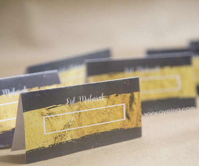 Eid Mubarak Place Card 6 Ayeina Eid Mubarak Eid Gold Color Palettes