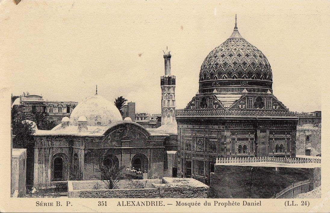نتيجة بحث الصور عن مسجد النبى دانيال
