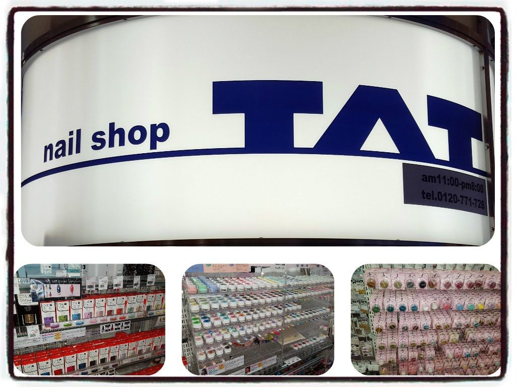 The Ultimate Nail Supply Store Japan | Nails & Toes Designs to re ...