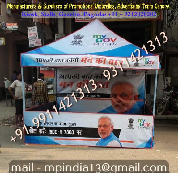 Display Stall We are a leading Manufacturer of outdoor marketing tent display tent  sc 1 st  Pinterest & Display Stall We are a leading Manufacturer of outdoor marketing ...