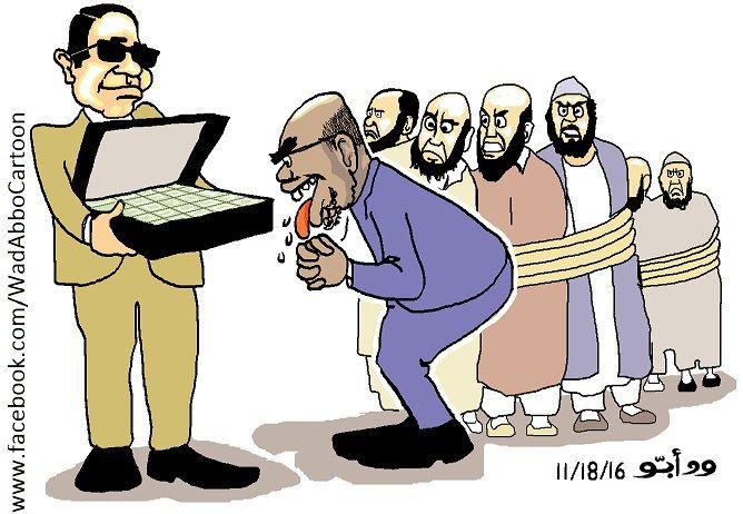 كاركاتير اليوم الموافق 19 نوفمبر 2016 للفنان  ودابو  بعنوان يقبضون ثمن خيانة اخوانهم المصريين....!!