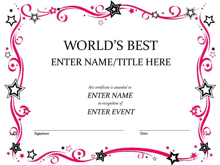 Worlds Best Custom Award Certificate Template By MissPowerPoint  Free Customizable Printable Certificates Of Achievement