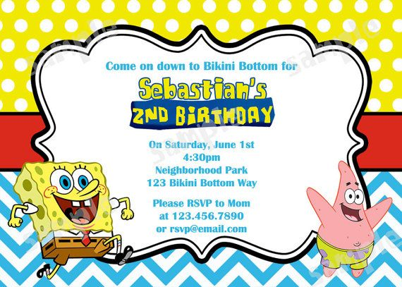 spongebob chevron birthday invitation - diy digital, printable, Invitation templates