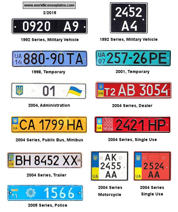 Images Of Europe Registration Plates License Plates Of Ikraine