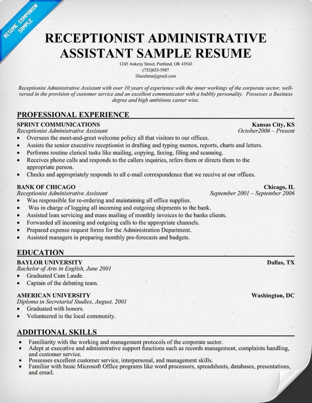 Sample Resume Receptionist Administrative Assistant - Sample - free bartender resume templates