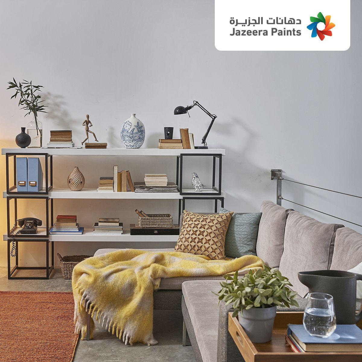 لون فجر الشتاء Home Decor Room Furniture