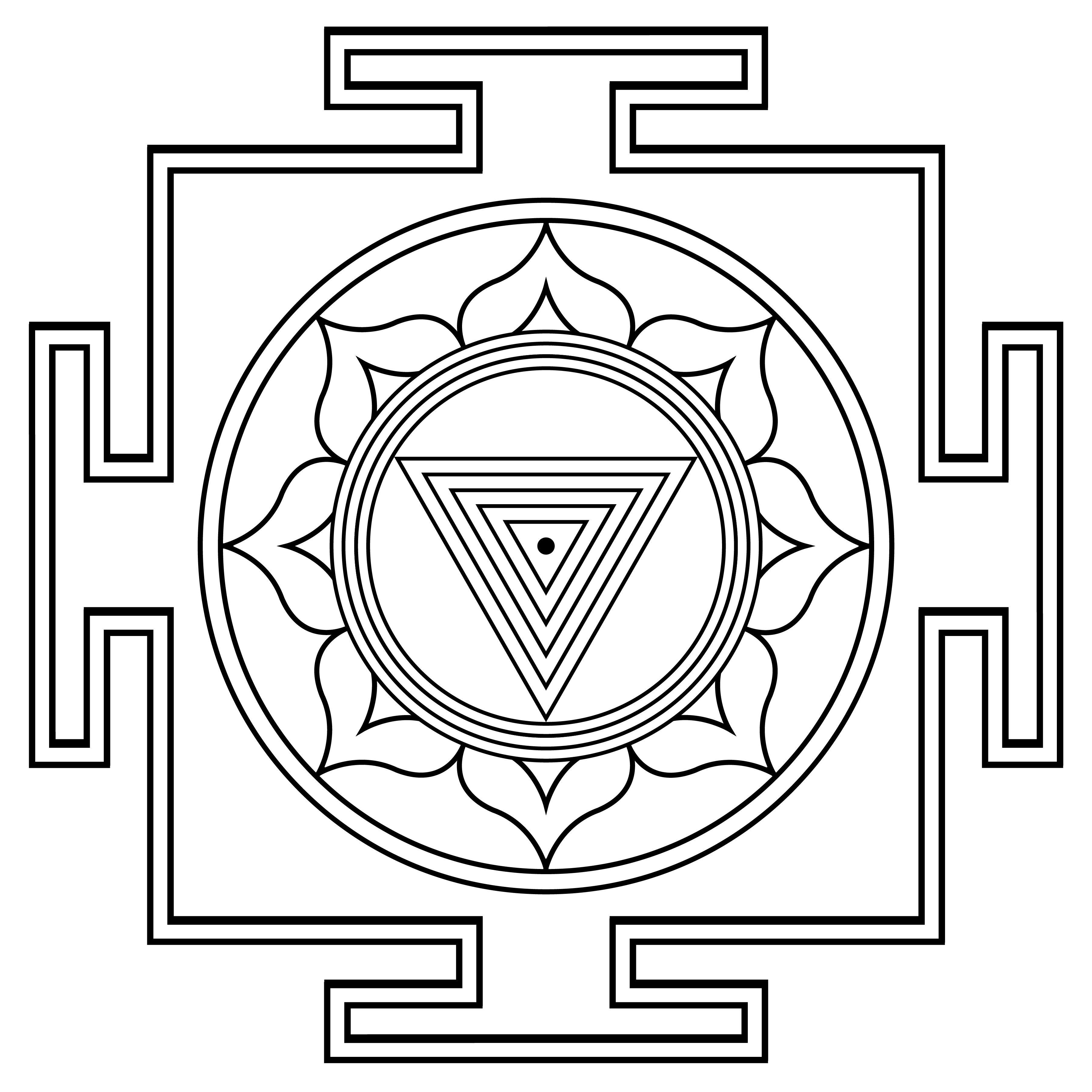Best 25 Kali Yantra Ideas On Pinterest Mother Kali