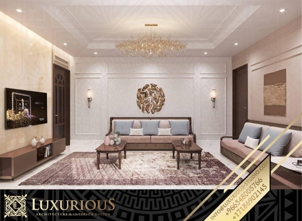 شركة ديكور داخلي شركات الديكور شركه ديكور شركة تصميم داخلي ديكور فلل شركة ديكور شركات ديكور تصميم داخلي مصم Luxury Interior Best Interior Design Design