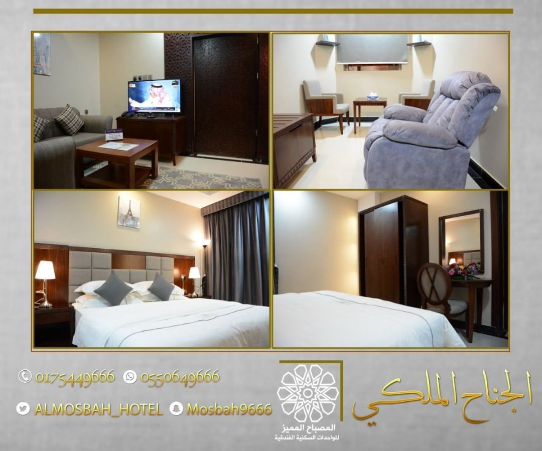فندق المصباح المميز Home Furniture Home Decor